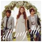 GIRL NEXT DOOR / all my life [CD]