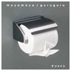 ケツメイシ / moyamoya/guruguru [CD]