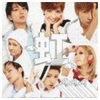 AAA/虹(CD)