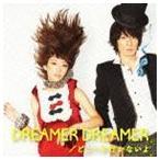 moumoon/DREAMER DREAMER/どこへも行かないよ(CD+DVD)(CD)