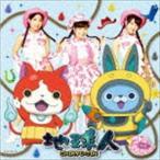 コトリ with ステッチバード/地球人(CD)
