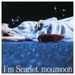 moumoon / I'm Scarlet(CD+DVD) [CD]