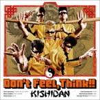 氣志團 / Don't Feel,Think!!(CD+DVD) [CD]