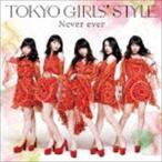 東京女子流 / Never ever(初回生産限定盤A/CD+DVD) [CD]