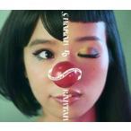 チャラン・ポ・ランタン / メビウスの行き止まり(CD+DVD) [CD]