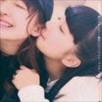 大森靖子 / 愛してる.com/劇的JOY!ビフォーアフター(通常盤) [CD]