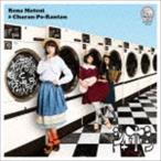 松井玲奈とチャラン・ポ・ランタン/シャボン(TYPE-A/CD+DVD)(CD)