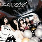 たこやきレインボー/どっとjpジャパーン!(おおきに!盤)(CD)