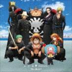 氣志團 きただにひろし / ウィーキャン!(CD+DVD) [CD]