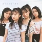 東京女子流/深海(通常盤/CD+DVD)(CD)