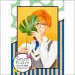 こんどうようぢ/だンオイラ(初回生産限定盤)(CD)