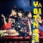 大森靖子/オリオン座/YABATAN伝説(CD+DVD)(CD)