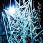 和楽器バンド / 雪影ぼうし(MUSIC VIDEO盤/CD+DVD(スマプラ対応)) [CD]
