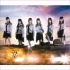 SKE48 / 革命の丘(TYPE-B/3CD+DVD) [CD]