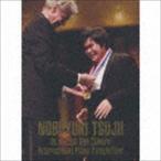 辻井伸行(p)/辻井伸行 世界が感動した奇跡のコンクール・ドキュメント(CD+DVD)(CD)