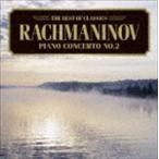ベスト・オブ クラシックス 76 ラフマニノフ: ピアノ協奏曲第2番(CD)