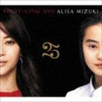 観月ありさ/VINGT-CINQ ANS(3CD+3DVD)(CD)