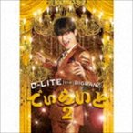D-LITE(from BIGBANG) / でぃらいと2(通常盤/CD+2DVD(スマプラ対応)) [CD]
