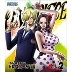 ONE PIECE ワンピース 17THシーズン ドレスローザ編 piece.2(Blu-ray)