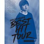 三浦大知/DAICHI MIURA BEST HIT TOUR in 日本武道館 [Blu-ray]