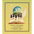 Dorothy Little Happy LiveTour 2014 〜STARTING OVER〜 at TSUTAYA O-EAST(初回生産限定盤) [Blu-ray]
