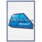 D-LITE/Encore!! 3D Tour[D-LITE DLiveD'slove](通常盤) [Blu-ray]