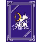 D-LITE/DなSHOW Vol.1(通常盤) [Blu-ray]