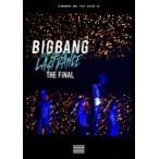 BIGBANG JAPAN DOME TOUR 2017 -LAST DANCE-:THE FINAL(スマプラ対応) [Blu-ray]