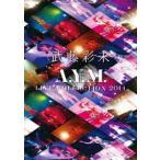 武藤彩未/A.Y.M. Live Collection 2014 〜進化〜(DVD)