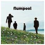 flumpool/どんな未来にも愛はある/Touch(通常盤)(CD)