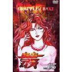 グラップラー刃牙 Vol.5(DVD)