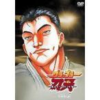 Yahoo!ぐるぐる王国DS ヤフー店グラップラー刃牙-最大トーナメント編- VOL.5(DVD)