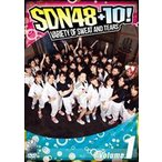 SDN48+10! Volume.1(DVD)