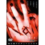 Nail ネイル 前篇(DVD)