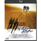 SF ボディ スナッチャー -HDリマスター版-  Blu-ray