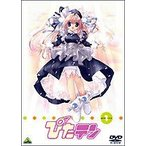 ぴたテン 1(DVD)