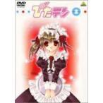 ぴたテン 8(DVD)