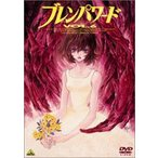Yahoo!ぐるぐる王国DS ヤフー店ブレンパワード Vol.6(DVD)