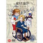 家なき子 レミ Vol.3(DVD)