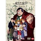 家なき子 レミ Vol.4(DVD)