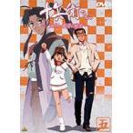 十兵衛ちゃん〜ラブリー眼帯の秘密〜 Vol.5(最終巻)(DVD)