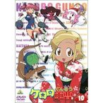 ケロロ軍曹 10(DVD)