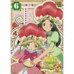 姫様ご用心 6(最終巻)(DVD)