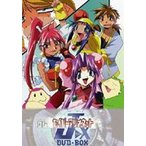 EMOTION the Best セイバーマリオネットJ to X DVD-BOX(DVD)