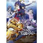 コードギアス 亡国のアキト 最終章(DVD)