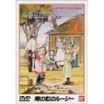 南の虹のルーシー Vol.4(DVD)