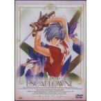 天空のエスカフローネ Vision.2(DVD)