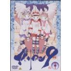 エイリアン9 Vol.1 第9小学校エイリアン対策係(DVD)