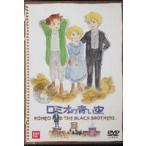 ロミオの青い空 7(DVD)
