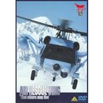 AIR RESCUE WING 航空自衛隊航空救難団(DVD)